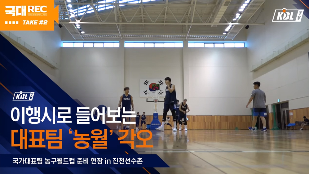 KBL MVP 이대성의 폭탄 발언..?