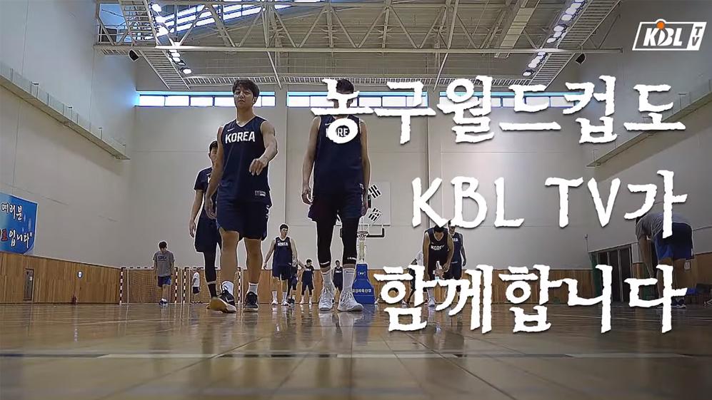 KBL TV가 중국에 가는 이유는?!